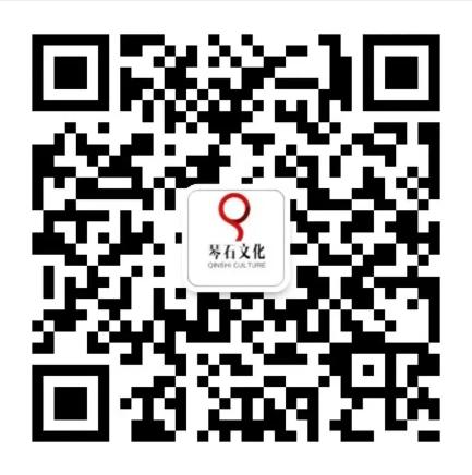 长沙琴石文化科技有限公司