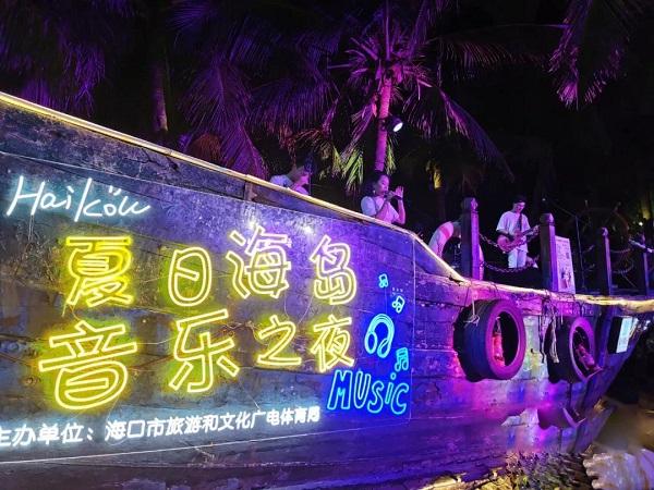 海岛音乐会、民俗表演……端午节期间海口活动精彩纷呈