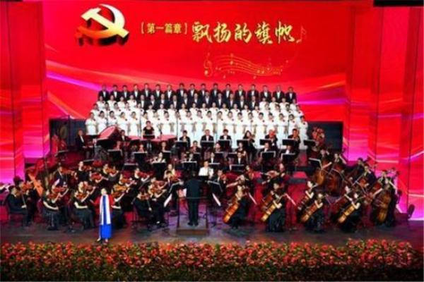 """庆祝中国共产党成立99周年交响音乐会《在灿烂阳光下》七一奏响""""云""""端"""