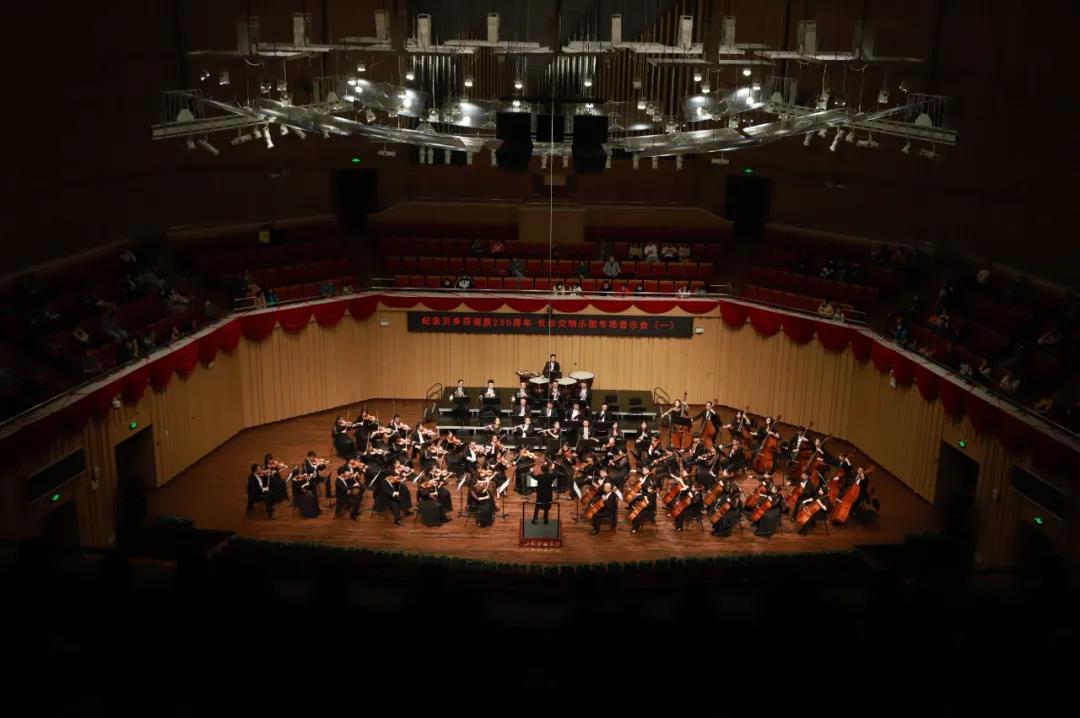 纪念贝多芬诞辰250周年音乐季首场音乐会上演