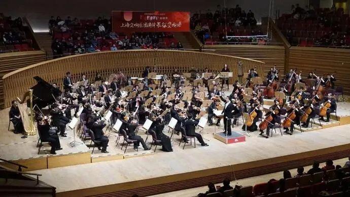 上海交响乐团启幕红色经典展演,唱支山歌给党听