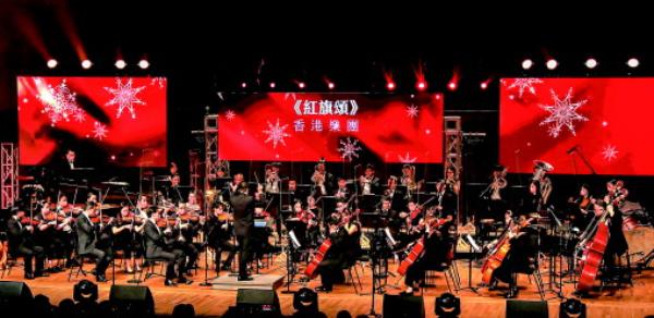 香港举办庆祝中共百年华诞大型音乐会
